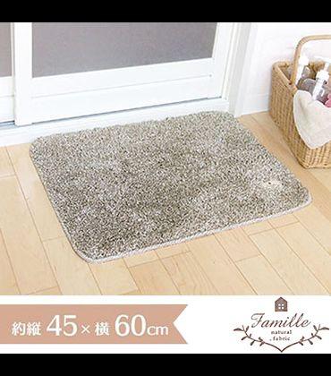 OKATO ファミーユ ベアーバスマット アイボリー 縦45×横60 232627