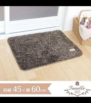OKATO ファミーユ ベアーバスマット ブラウン 縦45×横60 232628