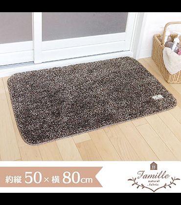 OKATO ファミーユ ベアーバスマット ブラウン 縦50×横80 232630