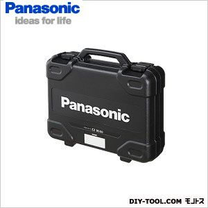 パナソニック プラスチックケース   EZ9650