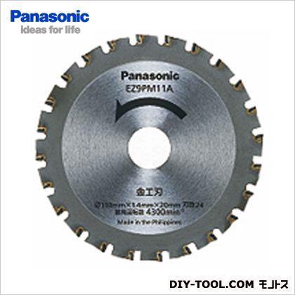 パワーカッター替刃金工刃  外径110mm 内径20mm 刃数24 刃厚1.4mm EZ9PM11A