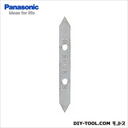 パナソニック 充電ダウンライトカッター 純正刃   EZ9SXB01
