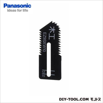 パナソニック 充電角穴カッター純正刃   EZ9SXW10
