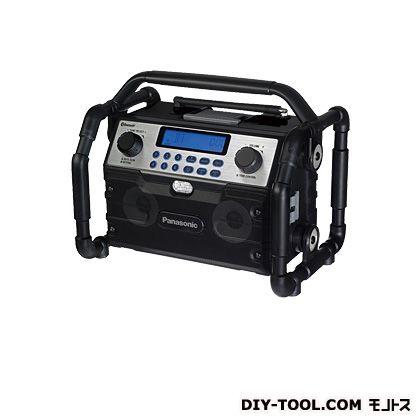 工事用充電ラジオ&ワイヤレススピーカー (EZ37A2)