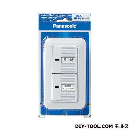 コスモシリーズワイド21 埋込[電子]トイレ換気スイッチセット (WTP54816WP)