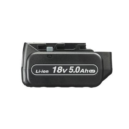 18V高容量5.0Ah電池パック   EZ9L54