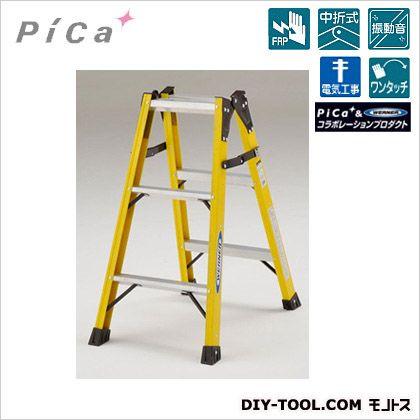 FRP製はしご兼用脚立 (FRP-SL09)