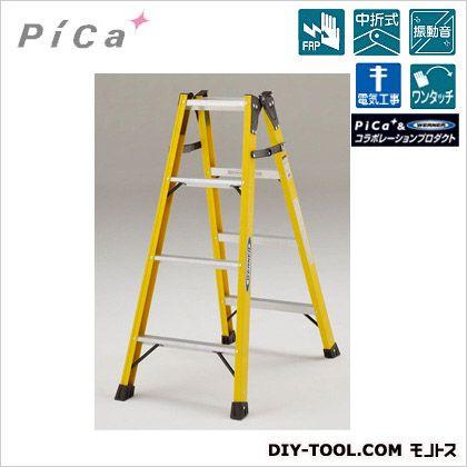 FRP製はしご兼用脚立   FRP-SL12