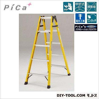 FRP製はしご兼用脚立   FRP-SL15