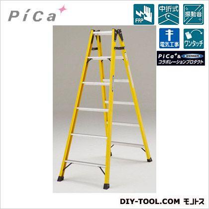 FRP製はしご兼用脚立   FRP-SL18