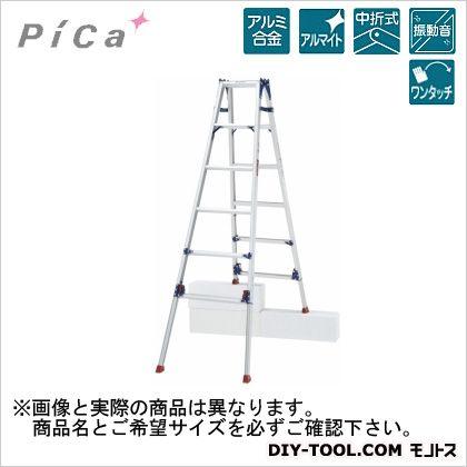 四脚アジャスト式はしご兼用脚立 かるノビ   SCL-150LA
