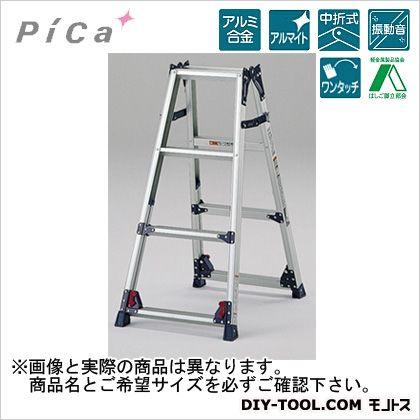 四脚アジャスト式はしご兼用脚立 かるノビ (SCL-150A)