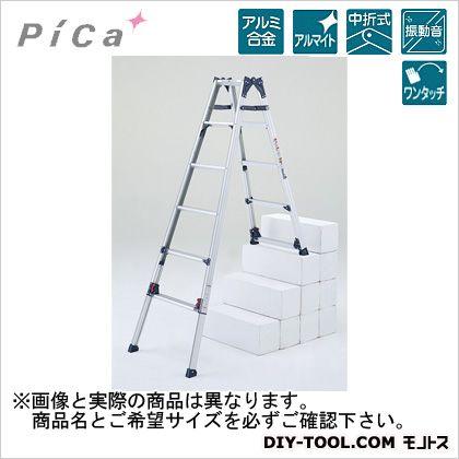 四脚アジャスト式はしご兼用脚立 かるノビ   SCL-34A