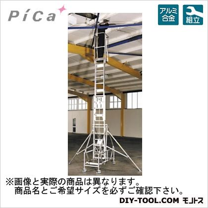 高所作業台 トールスコープ (50524)