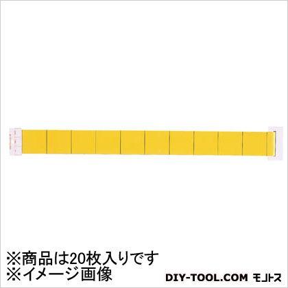 捕虫テープGC-20S (20枚×1箱)   GC20S 20 枚