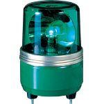 パトライト パトライト SKH-EA型 小型回転灯 Φ100 緑 SKH100EA 1個   SKH100EA 1 個