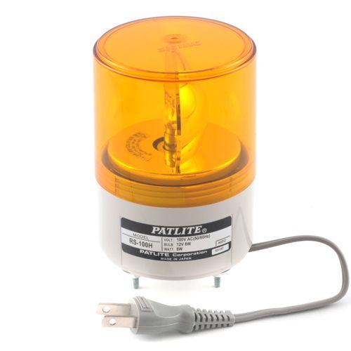 パトライト 超小型回転灯 黄   RS-100H