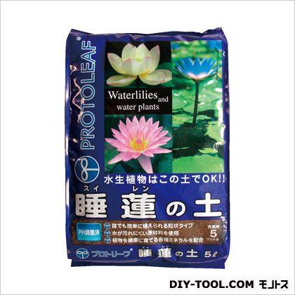 睡蓮の土(水連、スイレン、水生植物用の土)  5L 24×36×6cm