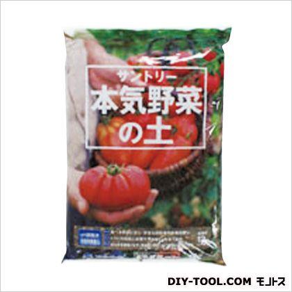 プロトリーフ 本気野菜の土  12L 35×48×7cm    専用培養土 用土