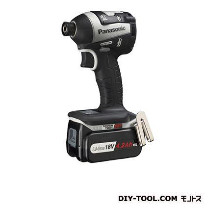 インパクトドライバー グレー  EZ75A7LS2G-H