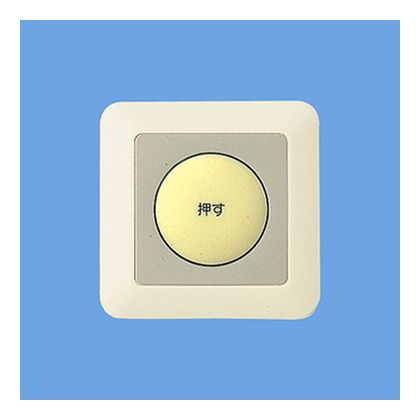 埋込ミニ押釦常開形   WS65311