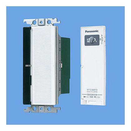 コスモシリーズワイド21 とったらリモコン(2線式) ホワイト  WTC56212W