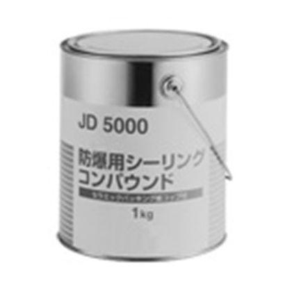 シーリングコンパウンド(粉末)  200g缶 JD5200