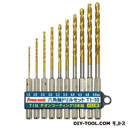 六角軸ドリルセット ゴールド  TI-10