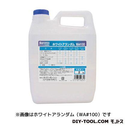 サンドブラスタ用研磨剤(アランダム) ホワイト (A#100)