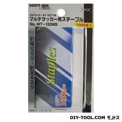 マルチタッカ用ステープル グレー  WT-1206S