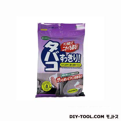 タバコのヤニ取り 消臭クロス (TY-1)