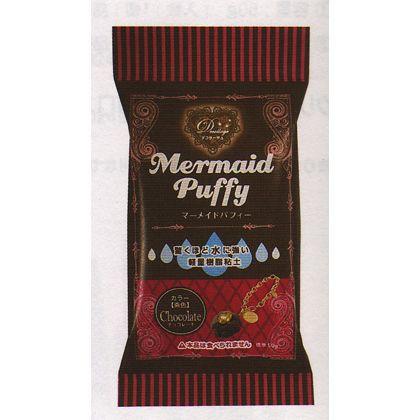 マーメイドパフィー チョコレート   303133