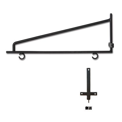 アイアンサインブラケット ブラック 巾27.5×奥5.5×高12cm (63189)