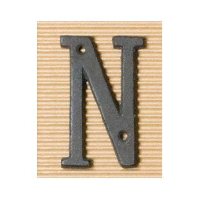 アイアンアルファベット N  奥0.5×高8cm 62386