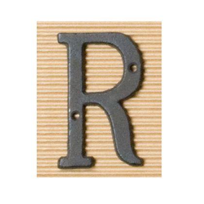 アイアンアルファベット R  奥0.5×高8cm 62390
