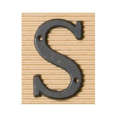 アイアンアルファベットS  奥0.5×高8cm 62391