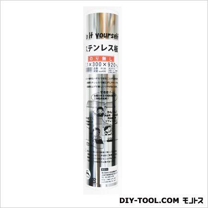 ステンレス板 巻物  R130  0.1X300X920mm 817300