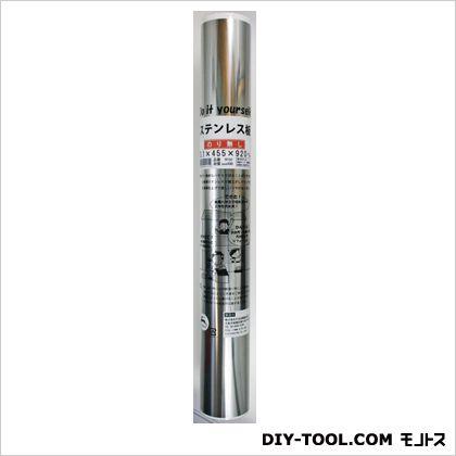 ステンレス板巻物R131  0.1X455X920mm 860800