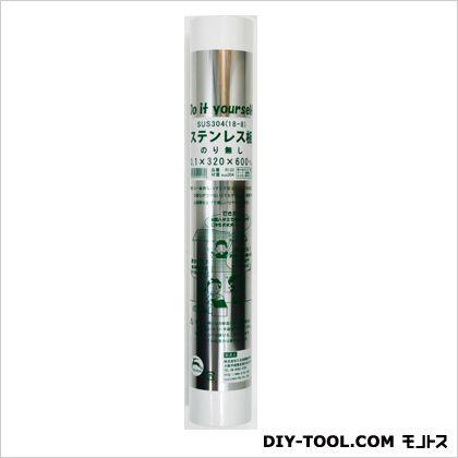 ステンレス板 巻物  R133  0.1X320X600mm 15770000