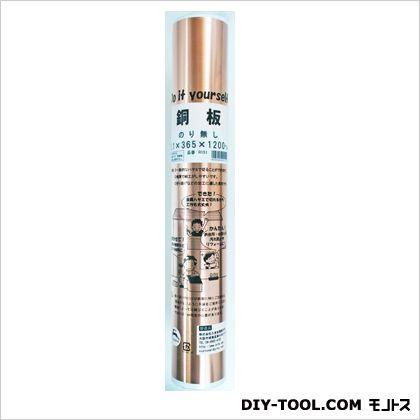 銅板  巻物   R151  0.1X365X1200mm 15830000