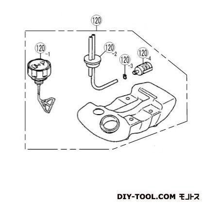 カルチベーター RCVK-4200用 タンクASSY (6380375)
