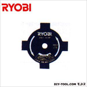 リョービ 刈払機用 刈刃 金属4枚刃  230×25.4mm 4900000