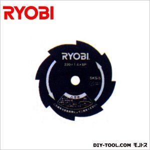 リョービ 芝刈機・刈払機用 金属8枚刃(200mm)   2730034