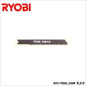 リョービ ジグソー用 刃 新建材・合成樹脂用   461106