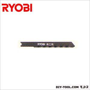 リョービ ジグソー用 刃 新建材・合成樹脂用   461107 2 本