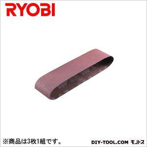 ベルトサンダ用エンドレスベルト《木材・銅材兼用》仕上 WA#120  100×915mm 6611477 3枚1組