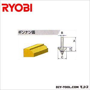 トリマ・ルータ用ビット ギンナン面 3分用(7.5R)   AE14103
