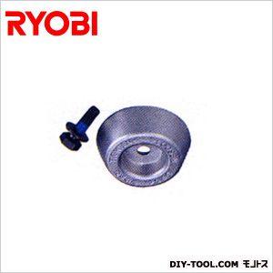 リョービ 刈払機用 ボルトカバーAssy   DB25907