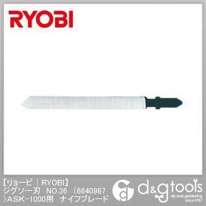 ジグソー刃NO.36ASK-1000用ナイフブレード   6640987