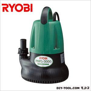 水中汚水ポンプ 50HZ (東日本) No.698300A   RMG-3000